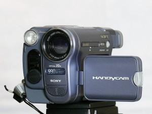 Sony CCD TRV228E