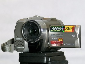 Panasonic NV GS230