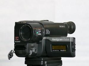 Sony CCD-TRV27E