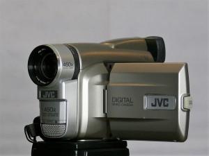 JVC GR-DVL25