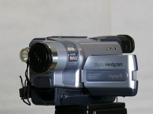 Sony DCR-TRV245E