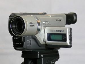 Sony DCR-TRV120E