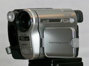 Sony CCD TRV238E