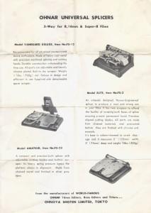 Splicer Brochure