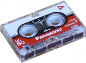 micro audio