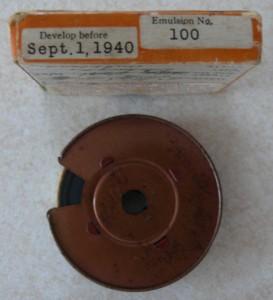 Old monochrome 8mm film