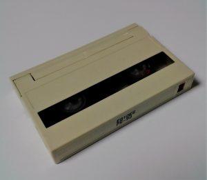 White Hi8 Tape